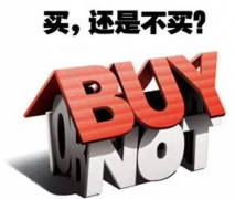 【唐山吾悦广场】唐山吾悦广场怎么样?这个楼盘的房子值不值得买?