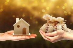 买房优惠:全款买房能优惠多少?(附全款买房好处)