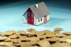 买房优惠:买房优惠一个点是多少?怎样买房更优惠?