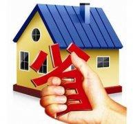 买房优惠:买新房有哪些谈判技巧?掌握这5大要点就足够了!