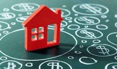 贷款买房:贷款买房的9大流程是什么?(最新整理)
