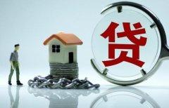 房贷计算器2019:2019房贷利息怎么算?(附计算公式)