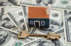 「全额买房」全额买房有哪些流程?全款买房有什么利弊?