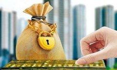 lianjia:房贷哪类还款方式最划算?房贷断供有哪些后果?(贷款前必看)