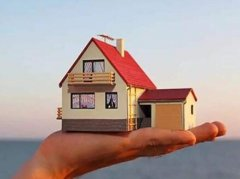 lianjia:房产过户需要提前准备什么材料?房子拆迁和户口相关吗?(实用干货)