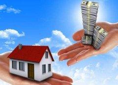 唐山哪的房子位置好?哪些位置的房子不能买?