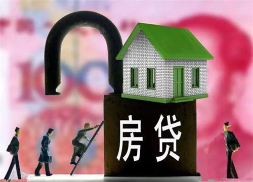 买房须知:夫妻共同贷款买房要注意什么?(夫妻共同贷款买房的好处有哪些?)